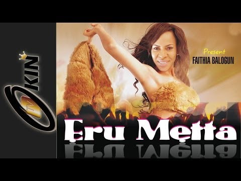 eru-meta-latest-nollywood-movie