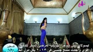 رقص هيفاء على اغنيه بان عليا حبك   YouTube