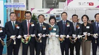 광주·전남 여성벤처협회 제품박람회
