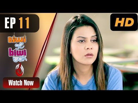 Biwi Se Biwi Tak - Episode 11 - Aaj Entertainment Dramas
