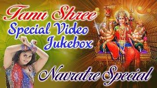 Navratre Special Song    Tanushree Special Video Juke Box    Hd Video Song    Ambey Bhakti