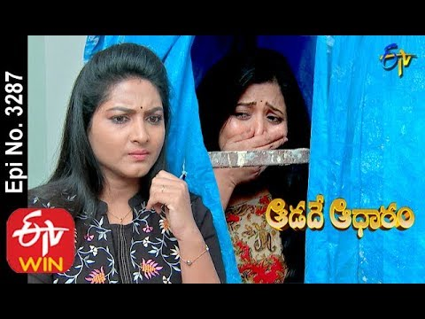 Aadade Aadharam | 25th January 2020  | Full Episode No 3287 | ETV Telugu