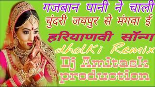 Hamare channel per hindi song haryanvi old love bhojpuri mix kiye jaate hain agar aapko hamara gane pasand aate to ko...