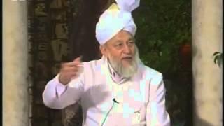 Tarjumatul Quran - Sura' Bani Israel [Children of Israel]: 41 - 53.