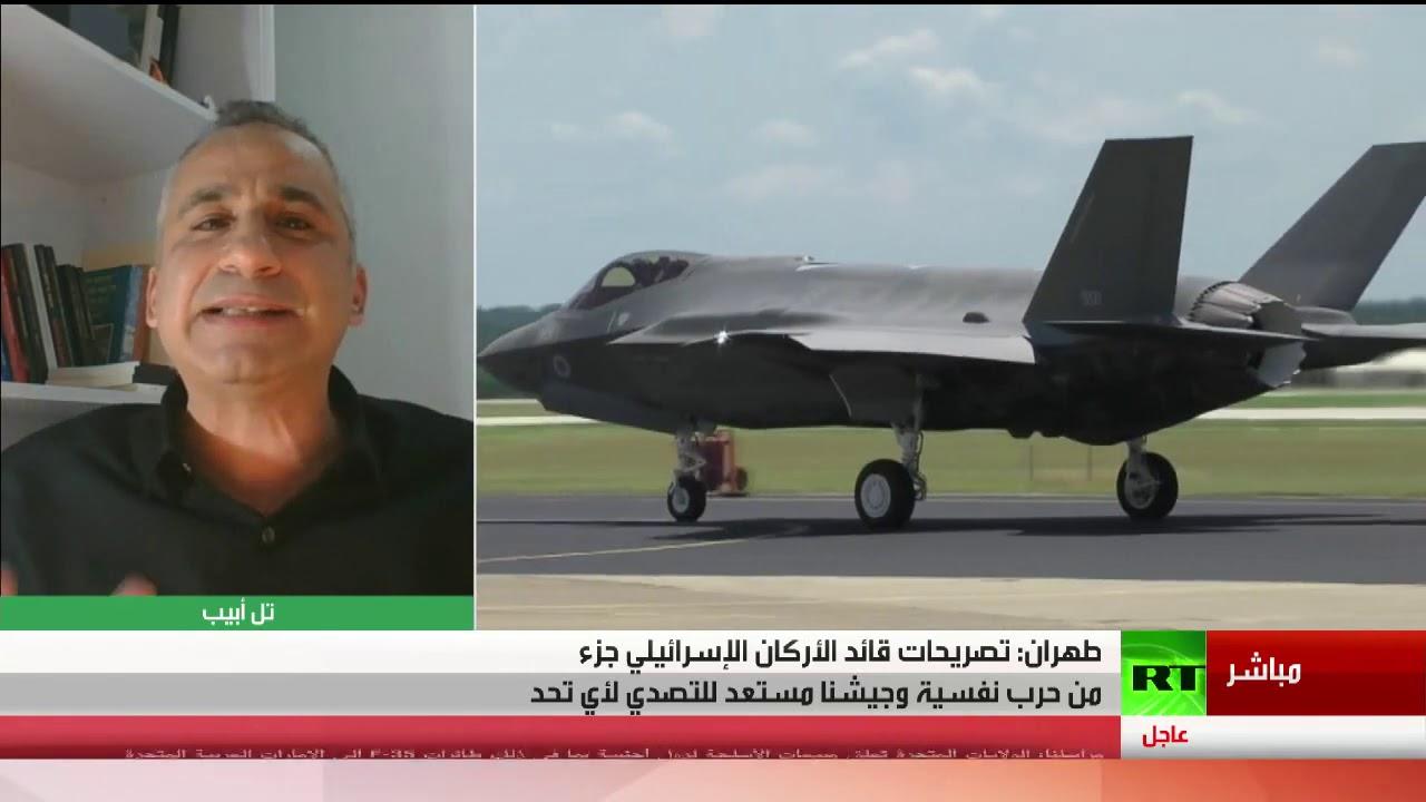 إيران تتوعد إسرائيل بالرد على أي هجمات - تعليق إيدي كوهين  - نشر قبل 5 ساعة