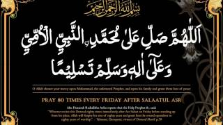 80 Times After Asr Salaah Durood Qari Ziyaad Patel 2013 If You Pray...