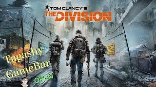 【Division】久々エージェント活動with さわやか、あゆみん【初見、コメント歓迎】 thumbnail