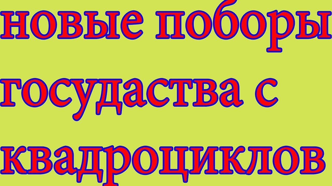 Новый снегоход можно купить в магазине мототехники. Например, в ближайшем к российской границе городе лаппеенранте такой магазин находится по адресу: ratakatu 37, называется он urheilu-koskimies. На покупки оформляют tax free и инвойс. Вот только вес покупки для беспошлинного провоза не.