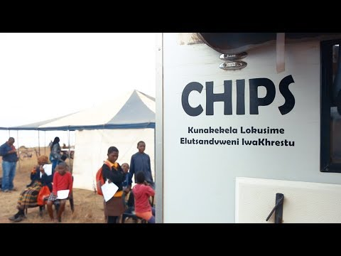 Kudvumisa Foundation - CHIPS | Swaziland 2017