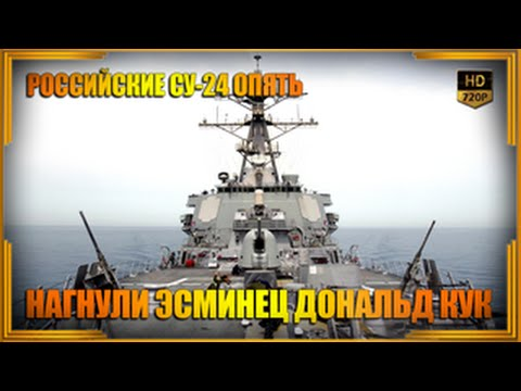 Российские Су-24 опять