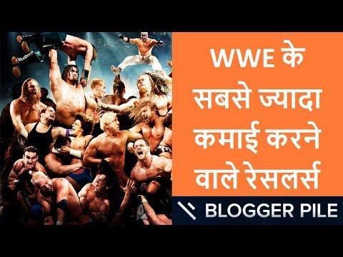 Top Paid WWE Wrestlers