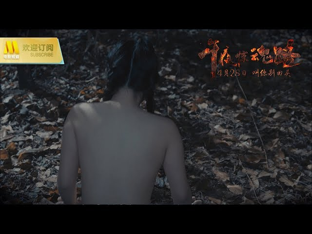 【1080P Chi-Eng SUB】《午夜惊魂路/The Road Back》叫你三声,你敢回头吗?( 曾帅/王良/苗青 主演)