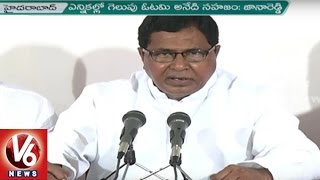 Jana Reddy Reacts On Palair By Election Results   Expresses Confident Of Congress Regaining Power