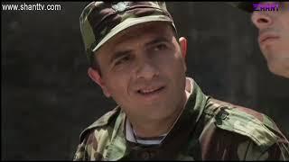 Բանակում/Banakum 1 -  Սերիա 172