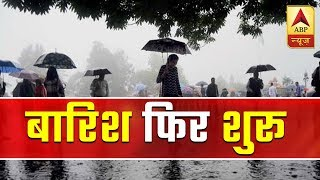 Weather Forecast: Himachal Pradesh To Get More Snow, Rain | ABP News