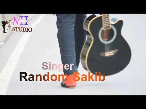 (ভালো বাসারে তুই ভালোবাসা) bangla song ( Random sakib)