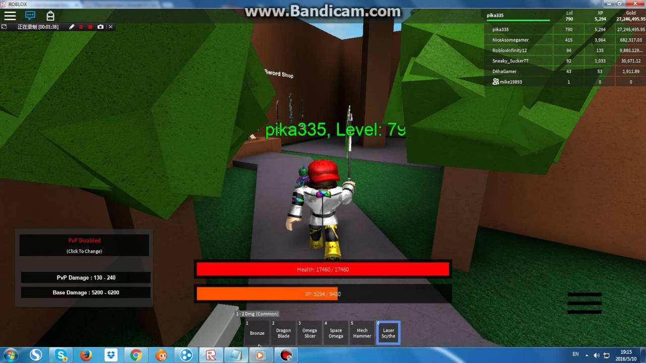 The Legendary Swords RPG Roblox how to get free no kill Emerald Edge (Fixed)