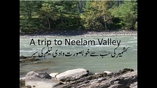 A trip to Neelam Valley