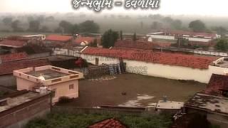 Devaliya Chakkargadh