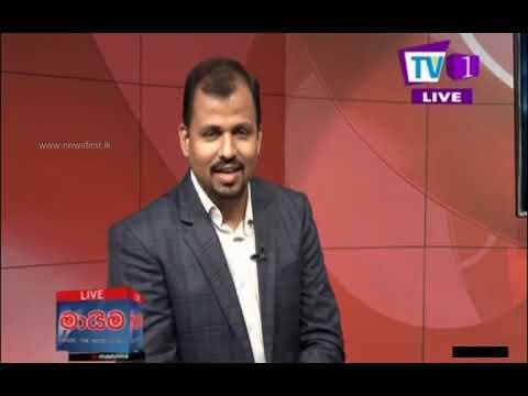 Maayima TV1 07th July 2019