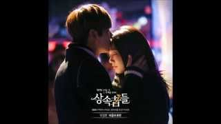 [Thai Trans] My Wish Lena Park Ost. - The Inheritors