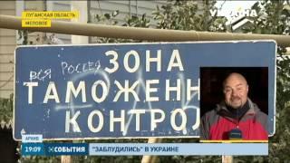 Двоих россиян задержали в поселке Меловое на Луганщине(Были они без оружия, но в форме с опознавательными знаками российской армии. Где армейцы сейчас – спросим..., 2015-11-27T18:06:56.000Z)