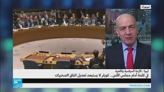 ليبيا.. مارتن كوبلر لا يستبعد تعديل اتفاق الضخيرات