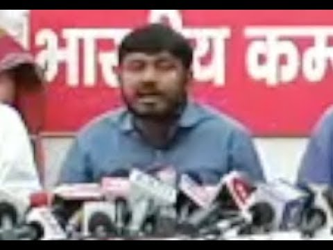 Kanhaiya Kumar Press Conference..Contest  As CPI MP Candidate From Begusarai..JNU student leader