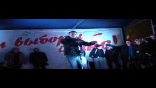 Навальный. Митинг на Чистых прудах 5.12.11 (про ПЖиВ)