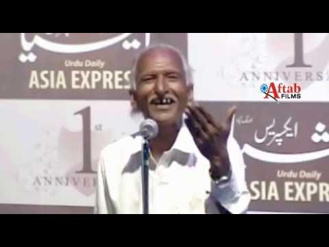 Qamar Ejaz Asia Express  Urdu Daily ke All India Mushaira mein apna kalam sunate huwe