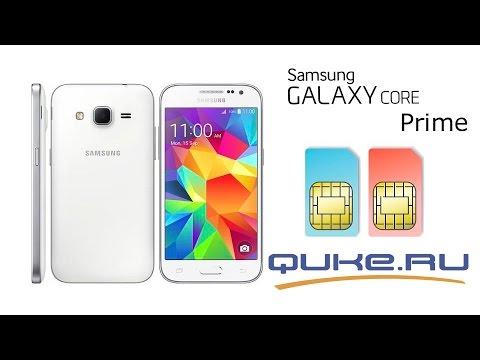 Samsung Galaxy Core Prime SM-G360H обзор Quke.ru - YouTube | 480 x 360 jpeg 24kB