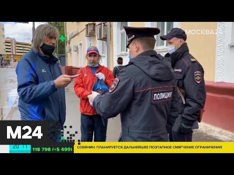 Работодатели Москвы аннулировали более 20 тыс цифровых пропусков - Москва 24