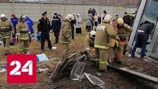 Число жертв ДТП с паломниками под Тверью возросло вдвое - Россия 24