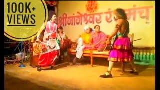Parsekar Paramparik Dashavtar - Malvan Dikwal - Konkan -Part3