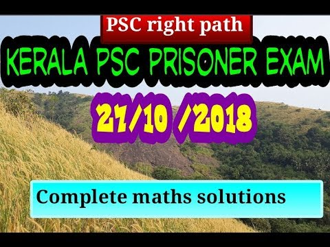 PSC Prisoner Exam (27/10/18 ) Cpmplete Maths  Solved