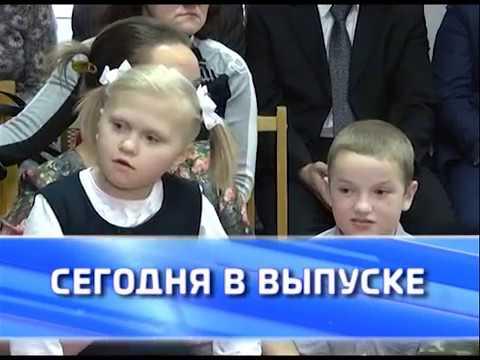 2017-01-14 г. Брест. Итоги недели. Новости на Буг-ТВ.