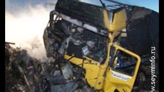 На трассе в Курской области столкнулись пять машин(Страшная автокатастрофа произошла в Горшеченском районе на федеральной трассе А144. Столкнулись два больше..., 2015-10-14T10:12:21.000Z)