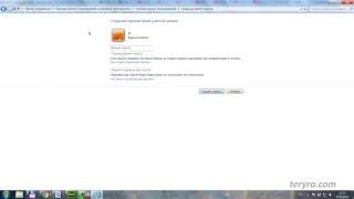 Как поставить пароль на компьютере Windows 7 самостоятельно