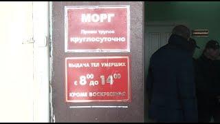 Самоубийство или убийство: что случилось во Владимирском централе?