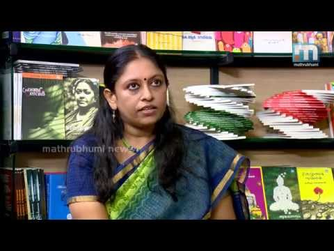 k r  meera @ meet the person; MATHRUBHUMI NEWS