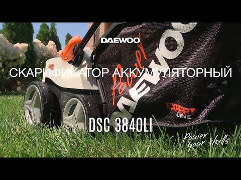 Daewoo DSC 3840Li