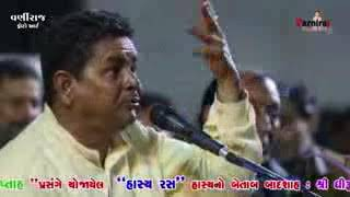 ધીરુભાઈ સરવૈયા Dhirubhai Sarvaiya New gujarati Jokes 2018 non stop