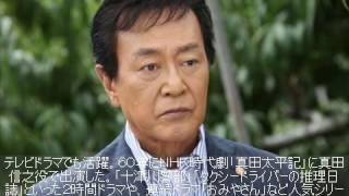 俳優の渡瀬恒彦さん死去、72歳 映画「セーラー服と機関銃」「事件」「...