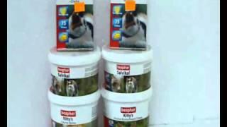 Зоо товары - Витамины BEAPHAR для кошек и собак