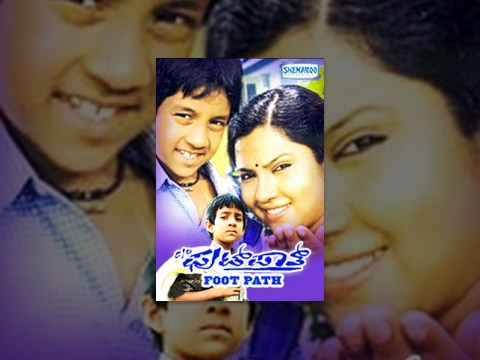 Kannada Movies Full | Care of Footpath Kannada Movies Full | Kannada Movies | Master Kishan