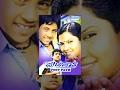 Kannada Movies Full | Care Of Footpath Kannada Movies Full | Kannada Movies | Master Kishan