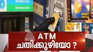 News Hour 08/08/16 Hi-tech ATM robbery in Thiruvananthapuram| Asianet NEWS HOUR 08th Aug 2016