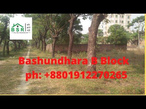 Buy SelL RealEstate BD || বসুন্ধরা রিভার ভিউ B Block || ph: +8801912270265