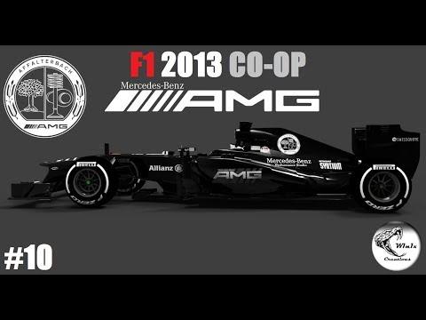 F1 2013 COOP // R10: MAGYAR GP // TEAM MERCEDES with AMG // #10