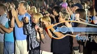 Фестиваль ''Велика бард-рибалка'' з 24-26 липня